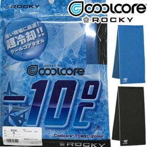 ROCKY クールコアタオル 2枚入り Coolcore 冷却タオル RA9906