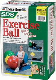 D&M(ディーエム) SDSエクササイズボール SDS-45 プロシリーズ