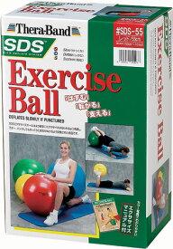 D&M(ディーエム) SDSエクササイズボール SDS-55 プロシリーズ