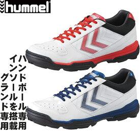【限定特価】ヒュンメル hummel ハンドーボール シューズ グランドシューター4 HAS6014