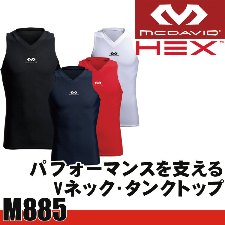 MCDAVID HEX V-タンク M885