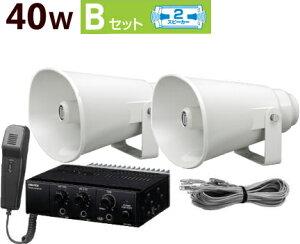 拡声器 選挙用 40W 車載用アンプ スピーカー マイクセット12V車用 ユニペックス