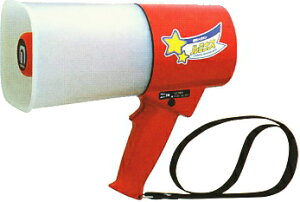 【いまだけポイント10倍】拡声器 蓄光型 防水 4.5W トランジスターメガホン ノボル電機 ・TS-513L(赤色・サイレン音付)・TS-514L(黄色・ホイッスル音付)