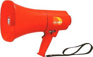 【いまだけポイント10倍】拡声器 防水 ノボル電機 TS-713P(赤色・サイレン音付)・TS-714 (黄色・ホイッスル音付)