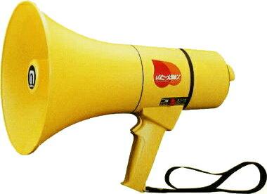 【いまだけポイント10倍】拡声器 15W セーフティメガホン サイレン付 ノボル電機 TS-803 【送料無料】
