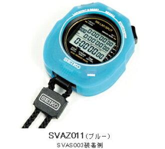SEIKO精工秒表游泳主人专用的硅情况SVAZ