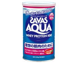 ザバス(SAVAS)アクアホエイプロテイン100 アセロラ風味(378g:約18食分) CA1335 [SAVAS/ホエイプロテイン/ボディーメイクシリーズ]