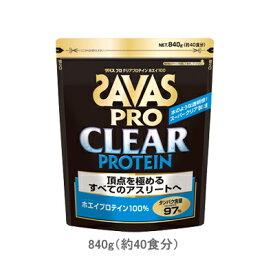ザバス(SAVAS)プロ クリアプロテインホエイ100 378g(約18食分) CJ1306 [SAVAS/プロテイン/ボディーメイクシリーズ]