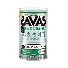 ザバス(SAVAS) タイプ3エンデュランス バニラ味 378g(約18食分) CZ7334 [SAVAS/プロテイン/ボディーメイクシリーズ]