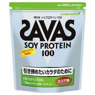 薩 (希臘) 大豆蛋白 100 可哥味 (120 份 2520 g) CZ7444 · 薩瓦什 / 大豆蛋白和使身體系列