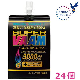 VAAM ヴァーム スーパーヴァームゼリー 240g×24個 アミノ酸 2650779