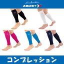 Zam-375501