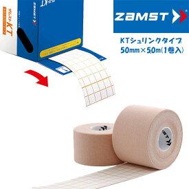 ザムスト (ZAMST) KT テーピング 50mm×5.0m(1巻入) 378702 膝 ひじ 手首 足首 もも