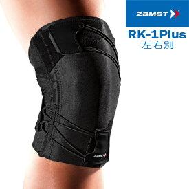 ザムスト ZAMST 膝サポーター RK-1 Plus 382801-382815