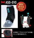 【送料無料】ASO(エーエスオー) ASO-EVO ハイグレードモデル 264111-264116 ブラック 左右兼用[足首用/足首サポータ…