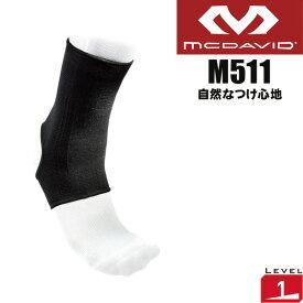 マクダビッド 足首サポーター スポーティニット・アンクル1 M511