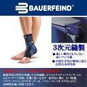 Bauer-620903a