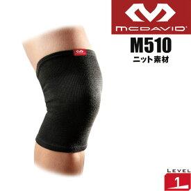マクダビッド 膝サポーター スポーティニット・ニー M510
