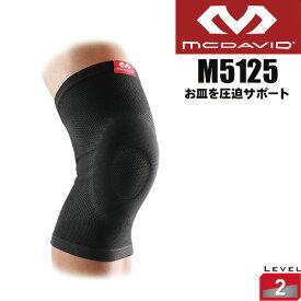 マクダビッド 膝サポーター 4WAYニット ニーEP M5125