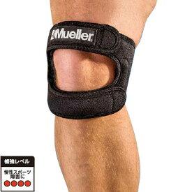 【あす楽】ミューラー 膝サポーター MAX ニーストラップ JPプラス ラップタイプ Mueller 55228/55229