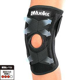 【あす楽】ミューラー 膝サポーター セルフアジャスティング ニースタビライザー ラップタイプ Mueller 55427
