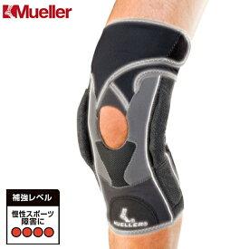 【あす楽】膝サポーター ミューラー(Mueller) Hg80 プレミアム・ヒンジド ニーブレイス 55731-55734 スリーブタイプ 左右兼用