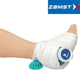 ザムスト (ZAMST) バンデージセット アイシング サポーター 378303 氷嚢 圧迫 肩 腰 腕 もも ふくらはぎ