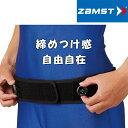 Zam-383101-2