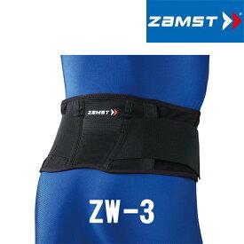 ザムスト (ZAMST) ZW-3 ソフトサポート 383301-383305 スポーツサポーター 腰サポーター ベルト