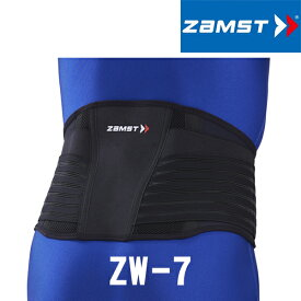 ザムスト (ZAMST) ZW-7 ハードサポート 383701-383705 スポーツサポーター 腰サポーター ベルト