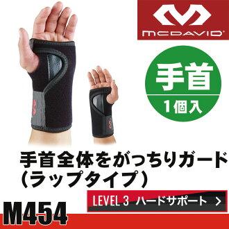 McDavid 列表支撑 M454 (1 枚) 的手腕支持