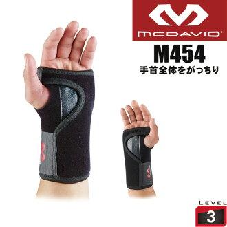 McDavid 清單支撐 M454 (1 枚) 的手腕支援