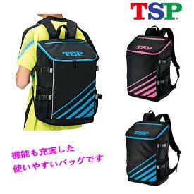 TSP バックパック 181 卓球バッグ リュック 042411