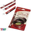 フェザーサイドテープ2 TSP 卓球メンテナンス サイドテープ 44151 【メール便利用可】卓球用品