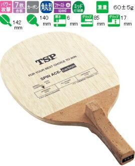 旋转 ACE 碳 TSP 乒乓球球拍攻击魂斗罗 #21602 乒乓球设备