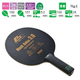 黑色的 balsa 3.0 ST TSP 乒乓球球拍的削减 #26275 乒乓球产品