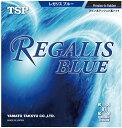 TSP レガリス ブルー 020066 卓球ラバー 裏ソフトスピン系テンションラバー 卓球用品