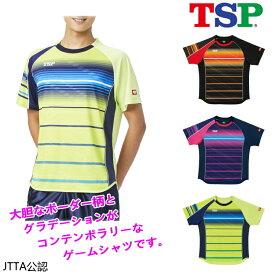 TSP クラールシャツ 卓球ユニフォーム ゲームシャツ 男女兼用 031428