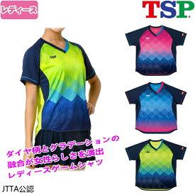TSP 卓球ユニフォーム レディスリエートシャツ ゲームシャツ レディース 032418