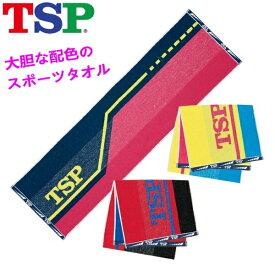 TSP TTジャガード187タオル 卓球 スポーツタオル 044414