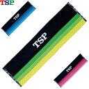 Tsp 044406a