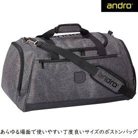 andro アンドロ M BAG MUNRO ムンロ ボストンバッグ 卓球 402202