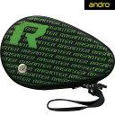 Andro-412002