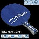 【送料無料】andro(アンドロ) スーパーセルカーボン2 オフ/SUPER CELL CARBON2 OFF [ST] 10235101 卓球ラケット シェー...