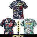 Andro 302011 17 18