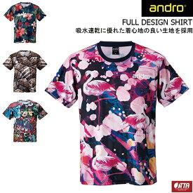 andro アンドロ FULL DESIGN SHIRT フルデザイン 卓球Tシャツ 30280