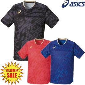 【あす楽】asics アシックス クールゲームシャツ 卓球ユニフォーム 2073A016