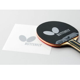 バタフライ(BUTTERFLY) 卓球 ラバーメンテナンス ラバー保護用粘着フィルム3 2枚1組 75650 【メール便利用可】