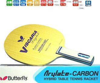 供bisukariaraito ST蝴蝶桌球球拍攻擊使用的35534桌球用品 ※270301