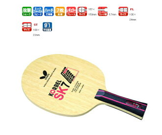 Colbert SK7FL Butterfly table tennis racket attack for 35811 table tennis equipment * 270301
